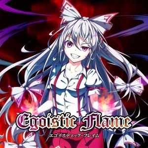 【C96】Egoistic Flame【ENS-0065】