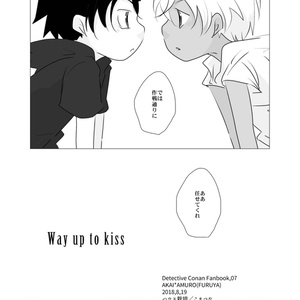 Way up to kiss
