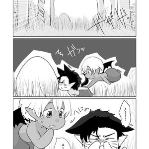 吸血鬼と狼男シリーズ