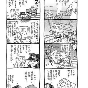 【③巻】よりぬきスターダスト・クルセイダースさん(後編)【同人誌】【承花】
