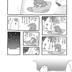 白クマ太郎と花京ペン1.2.3(再録まとめ本①)【同人誌】【承花】