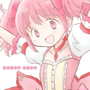 ピンクDIY2冊セット