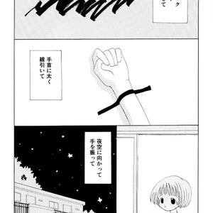 【電書】GOOD NIGHT