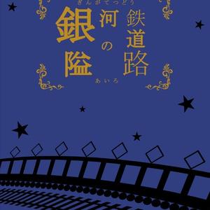 クトゥルフ神話TRPG #CoCシナリオ500users入り 【CoCシナリオ】銀河 ...