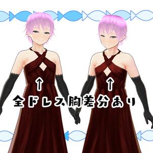 【#VRoid】魅惑のマーメイドドレス
