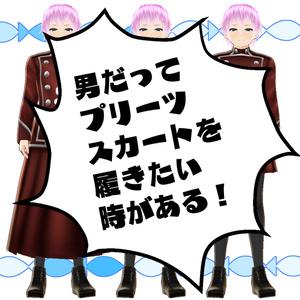 【#VRoid】先輩のナポレオンコーデ