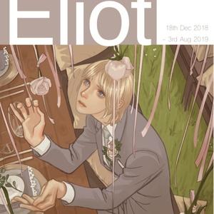 Eliot コミックマーケット96新刊