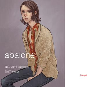 abalone フルカラーイラスト集(再版)