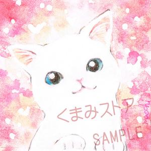 ひょっこり白猫ちゃん ミニ原画