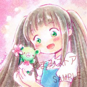 くまみちゃんと女の子 ミニ原画