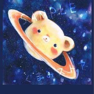 土星くまみちゃん ポストカード