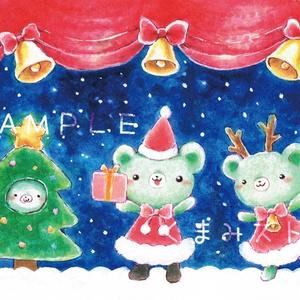 くまみちゃんクリスマスポストカード お遊戯会