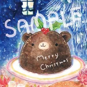 くまみちゃんクリスマスポストカード クリスマスプディング