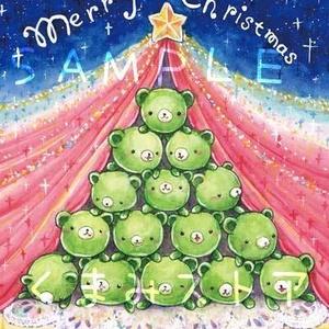 くまみちゃんクリスマスポストカード サーカス