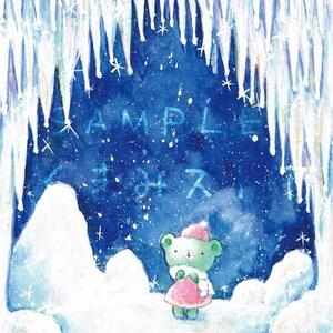くまみちゃんと氷 ポストカード