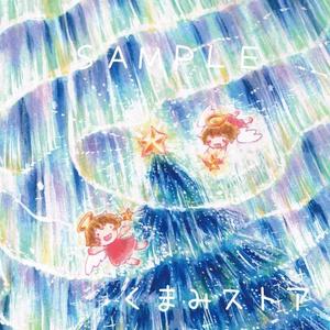 クリスマスポストカード 天使とオーロラ