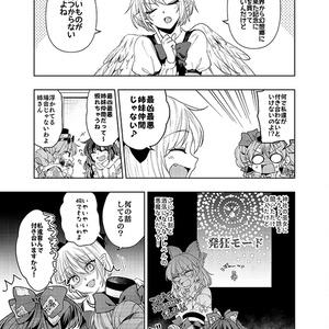 最凶最悪姉妹re-collect!!(PDF版)