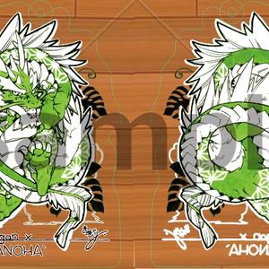 アクリルキーホルダー(グリーンドラゴン1)