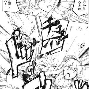 ALICE the Fourth ~アリスと第2の騎士~