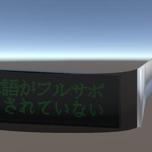 【VRC向け】サイバーサングラス