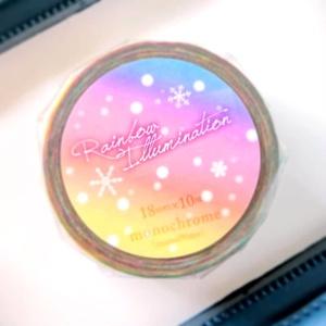 Rainbow illuminationオリジナルマスキングテープ