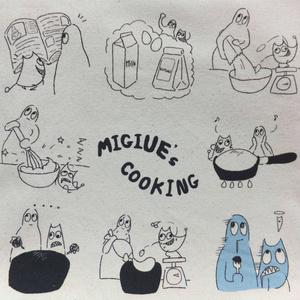 トートバッグ【MIGIUE's COOKING】