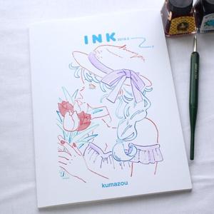 INK (画集)