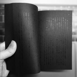 Cipher (第五版)