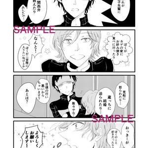 王子の戯言