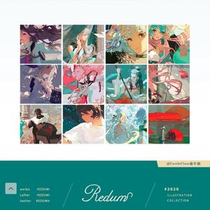 CP27新刊【REDUM】初画集・《Redum》