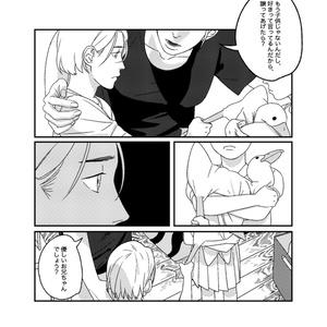 《塩の告白》オリジナル漫画誌※CP27新刊※