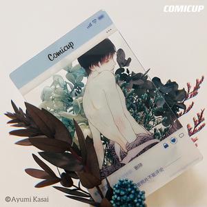 【笠井あゆみ展in上海COMICUP・コラボグッズ】フォトーカードセット(現品販売)