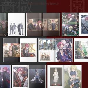 【COMICUP28新刊同人誌】薔薇園(作家:Rrrrrrice)