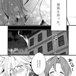【完売】I love you.(再版)(2020/2再版予定)