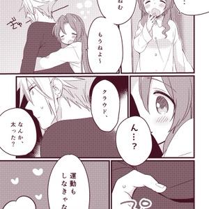 【完売】Sweeten!