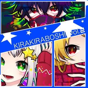 KIRAKIRABOSHI vol.2