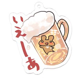 ビールキーホルダー