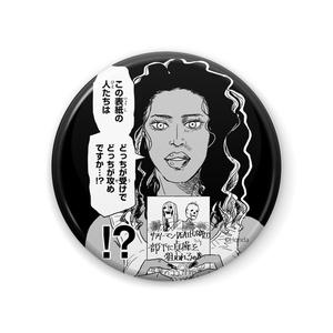 【受注生産】ガイコツ書店員 本田さん 缶バッジ(3種)【7/31まで】