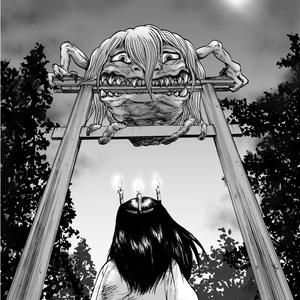 【完売】鬼娘の百物語(尻目・ねぶとり・大頭小僧・こっくりさん・おとろし)