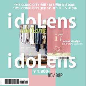 idoLens