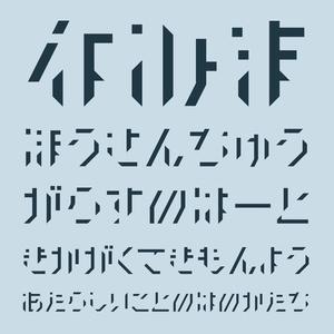 すぷめら(無料版)