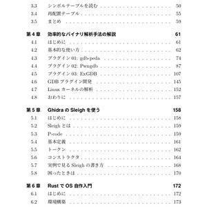 OtakuAssembly Vol.1