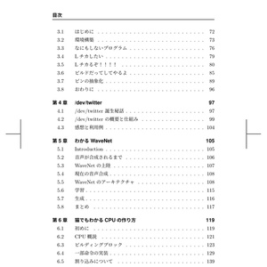 OtakuAssembly Vol.2 電子版