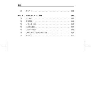 OtakuAssembly Vol.2