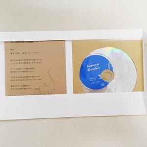 ハヤシユウ音楽作品集「Summer Slumber」 / ディスク版