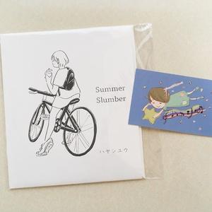 【セット販売】ハヤシユウ音楽作品集「Summer Slumber」「デートに行こう」 / ディスク版