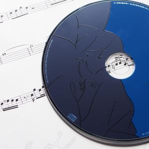 「まどろみベスト」 / CD版