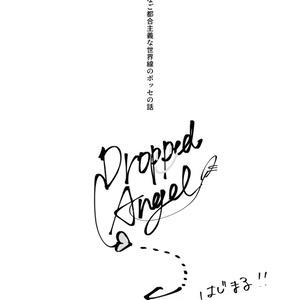 【DL版/製本版】Dropped Angel(ヒプノシスマイク)