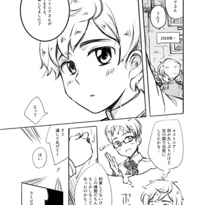 【DL版】Nice to E-meet U!(ヘタリア)