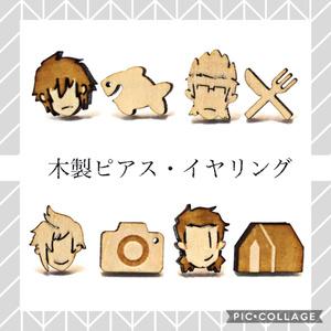 【値下げ】ノクト・イグニス・プロンプト・グラディオ 木製ピアス/イヤリング